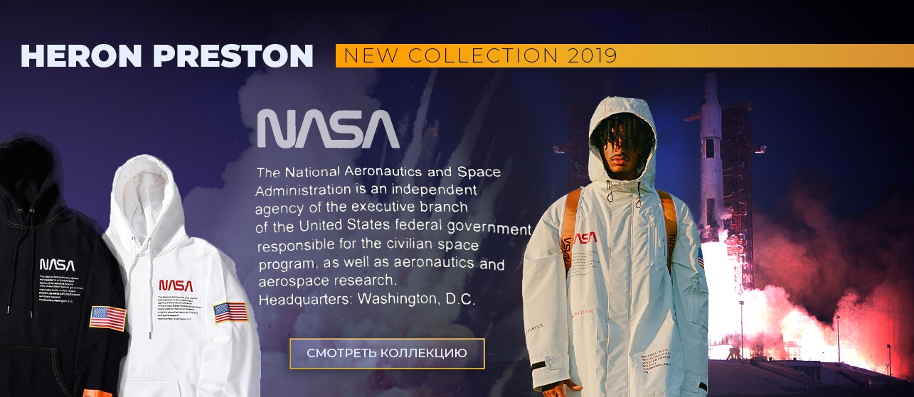 NASA x Heron Preston