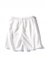Купить белые шорты NASA x Heron Preston в Киеве с доставкой по Украине