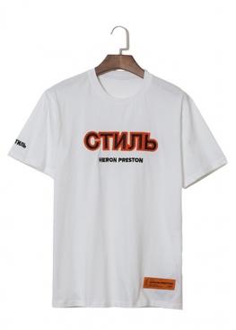 Белая футболка Стиль Heron Preston - FI1118