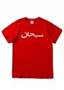 Купить красную футболку Supreme в Киеве с доставкой по Украине