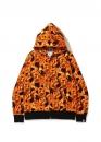 Купить оранжевый худи Bape Flame Wide Full Zip Hoodie Orange в Киеве с доставкой по Украине