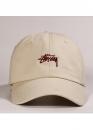 Купить бежевую кепку Stussy в Киеве с доставкой по Украине
