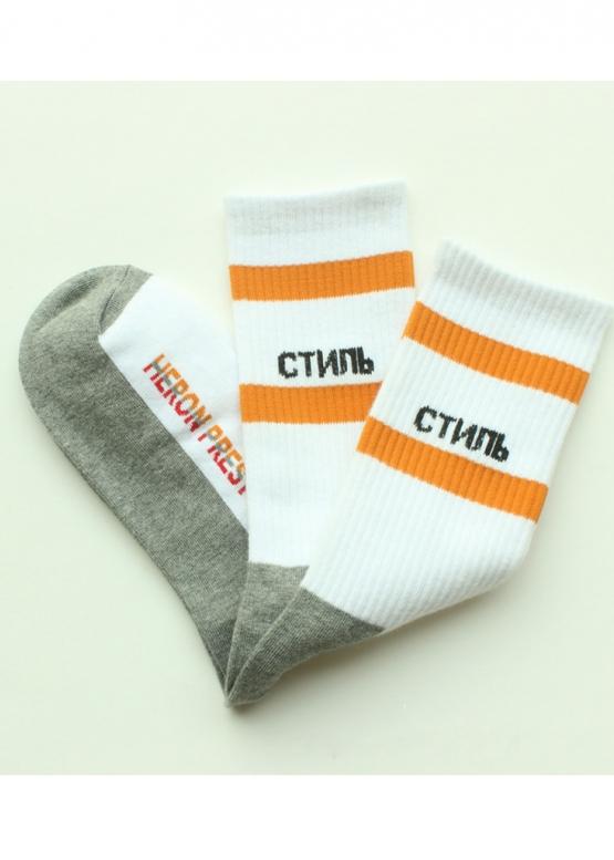 Купить носки Heron Preston Стиль купить в Киеве с доставкой по Украине
